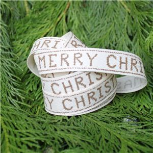 Christmas Ribbon - Merry Christmas Brown