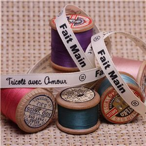Sew Ribbons - 10mm Fait Main Cream