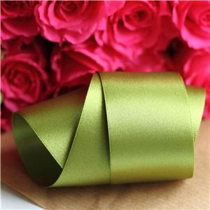 35mm Satin Ribbon - Moss